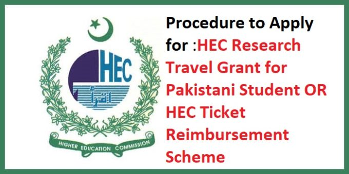 HEC - Research Travel Grant
